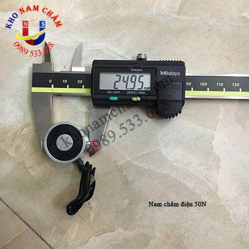 Nam châm điện 5 kg/12V