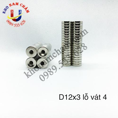 Nam châm viên D12x3 lỗ vát 4 mm