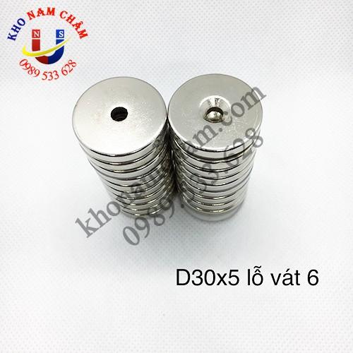 Nam châm viên D30x5 lỗ vát 6 mm