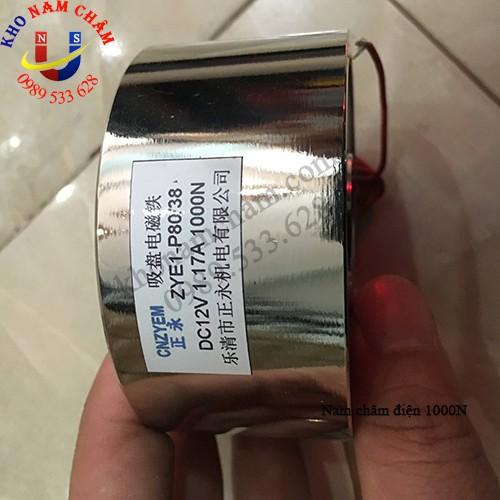 Nam châm điện 100 Kg/DC12V